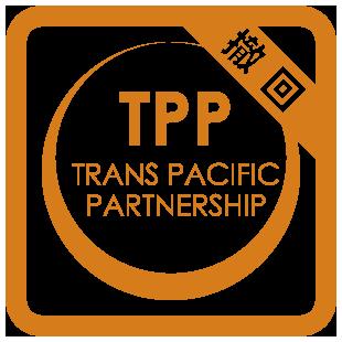 TPP撤回アイコン画像(大)